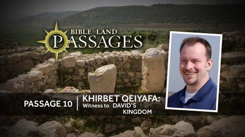 Passage 10 Khirbet Qeiyafa