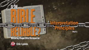 2. Interpretation Principles (Part 1)