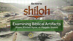 Bonus: Examining Biblical Artifacts