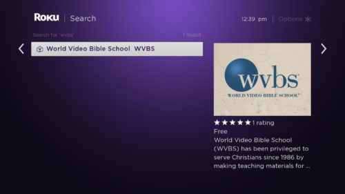 wvbs_select_channel